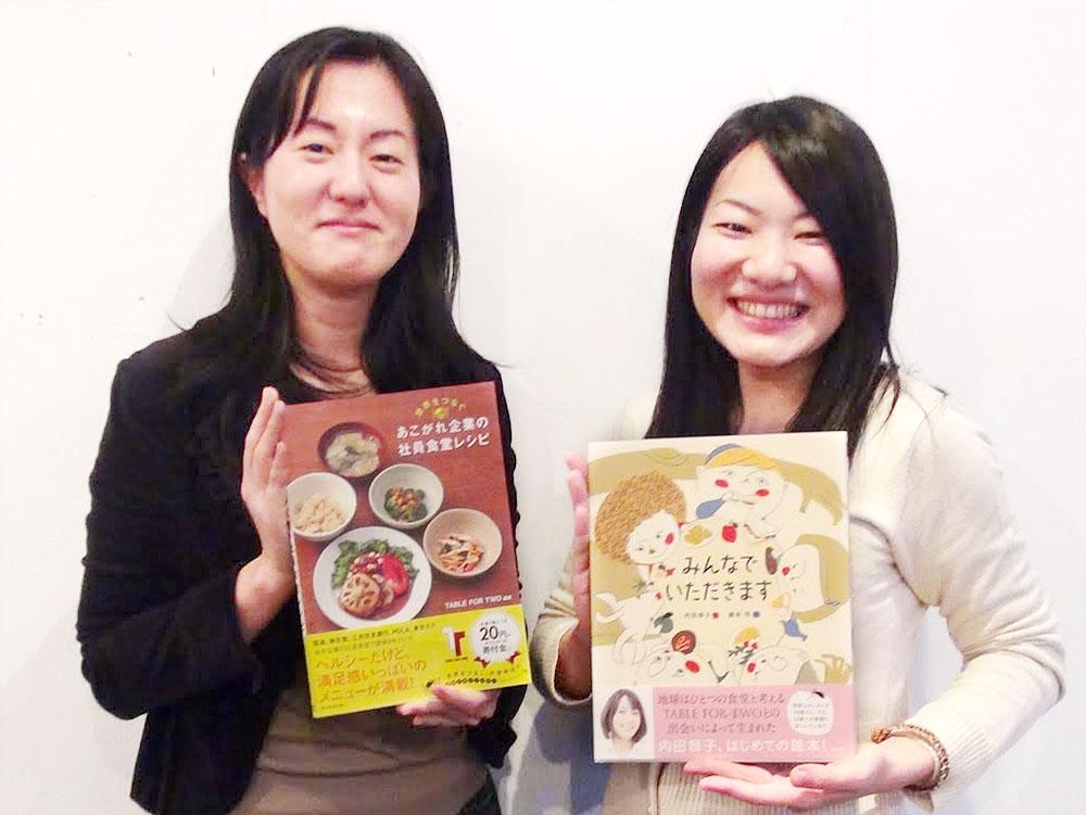 小林さんとスタッフの安東さん(写真右)