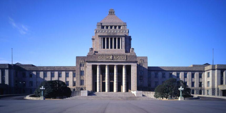 「国会議事堂」の画像検索結果