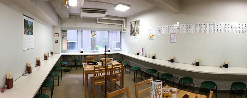 和歌山県庁地下食堂信濃屋